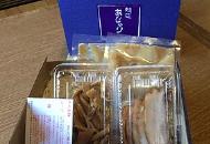濃厚鶏白湯ラーメンセット 写真